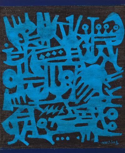Ungno Lee, 'Composition', 1978