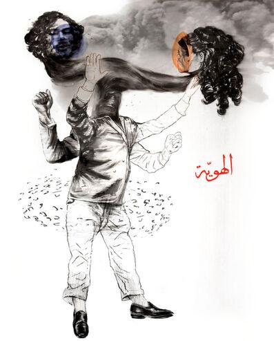 Mohamed Lekleti, 'Tes yeux de sombre azur sont pleins de lueurs doubles', 2018