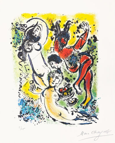 Marc Chagall, 'Sur la Terre des Dieux (In the Land of the Gods): Theocritus', 1967