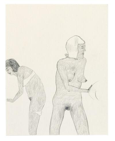 Jockum Nordström, 'How Be You', 2016