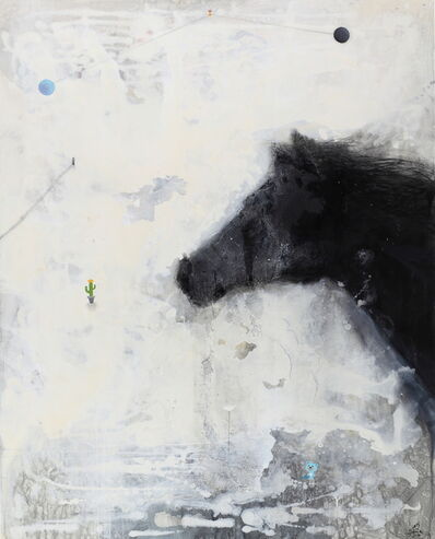 Kim Myoung-Jin, 'Edgewalker', 2016