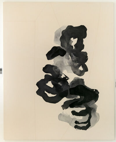 Vincent Gassin-Gradstein, 'Ayin/Eye', 2018