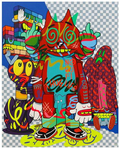 Uji Handoko Eko Saputro (Hahan), '1997', 2019