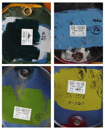 Byun Soonchoel, '색을 지배하다 | Rules the Color', 2015