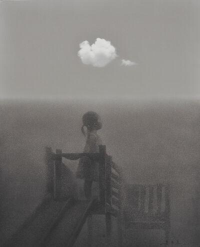 Zhu Yiyong, 'The Realm of the Heart No. 21', 2014