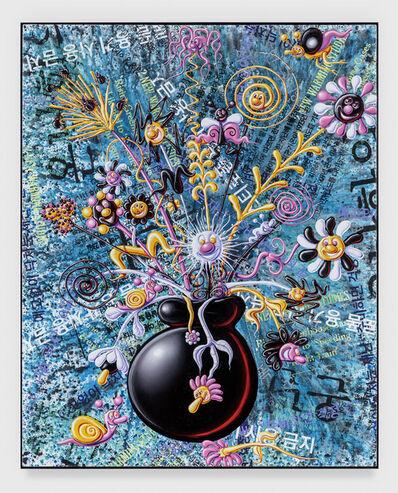 Kenny Scharf, 'Viva Nature Morte', 2019