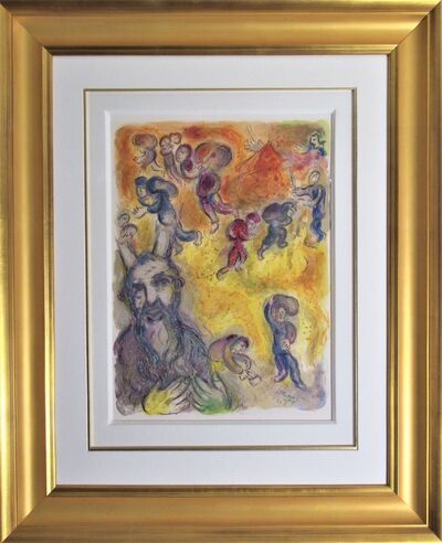Marc Chagall, 'Moses Sees the Sufferings of his People, from the suite, The Story of Exodus', 1966
