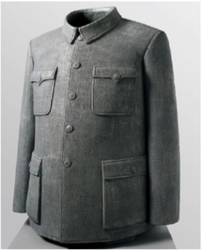 Sui Jianguo, 'Mao's Jacket', 1997