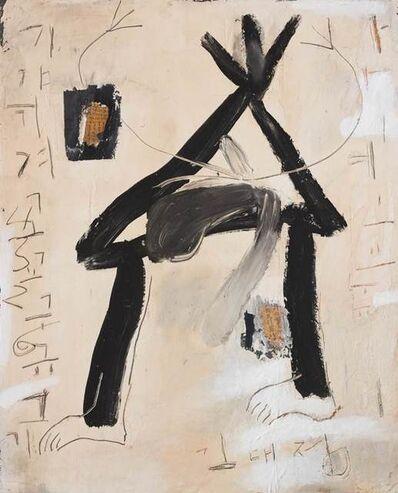 Tae Jung Kim, 'Return to nature 93-42', 1993