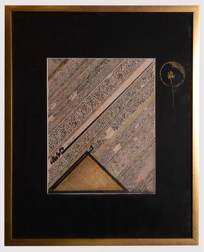 Nja Mahdaoui, 'Untitled 1', ca. n/a