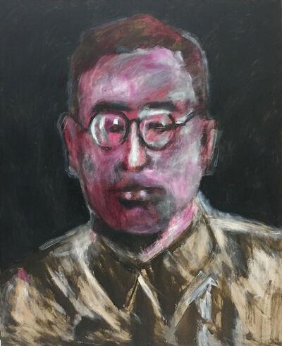 Zhao Gang, 'Intellectual', 2015