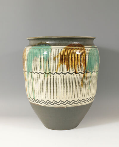 Onda Yaki, 'Wide-Mouthed Jar with Two-Color Poured Glazes', n/a