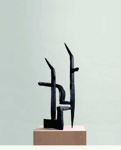 Eduardo Chillida, 'Del horizonte (From the Horizon)', 1956