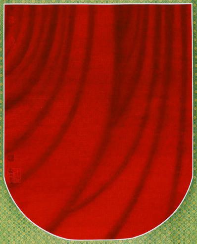 Zhu Wei 朱伟, '帷幕十号; Curtains, No. 10', 2010