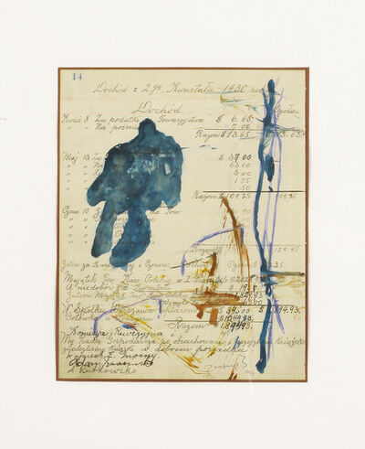 Zhou Brothers, 'No Title', 1991