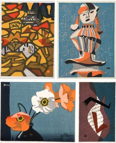 Various Artists, 'Collection of Works by the Print Appreciation Society: Vol 2', ca. 1960