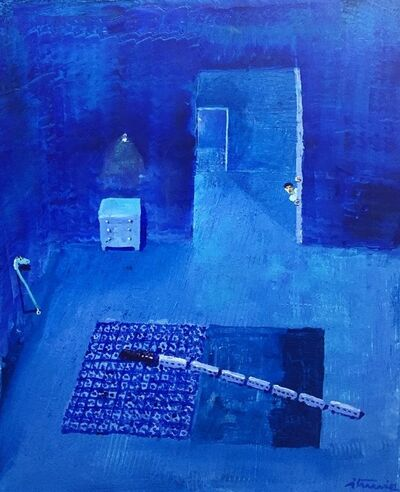 Ignacio Iturria, 'La habitacion del fondo ', 2014