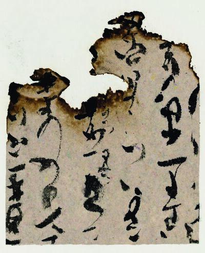 ZHANG WEN 张闻, '19 The Debris 19', 2017