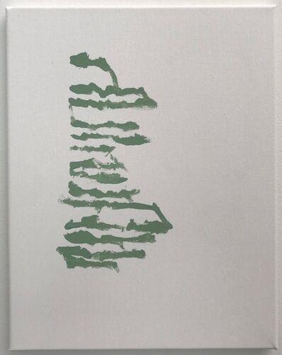 Iván Krassoievitch, 'poema cancelado (Eternity by Frank Lima)', 2019