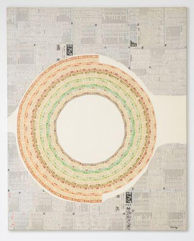 Kimiyo Mishima, 'Memory I', 1969