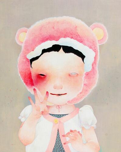 Hikari Shimoda, 'Self Portrait #1', 2018