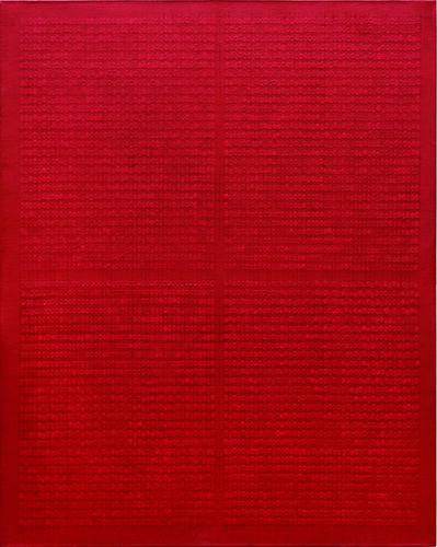 Guiline Kim, 'Inside, Outside', 1987