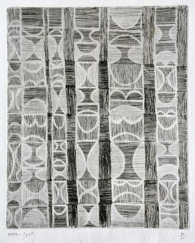 Anwar Jalal Shemza, 'Interior', 1960