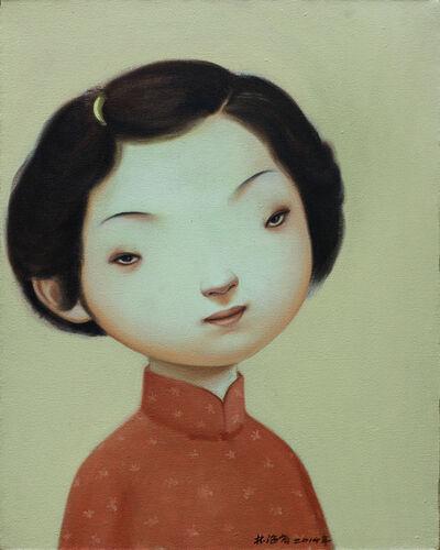 Lin Hairong, 'The Girl Nextdoor', 2014