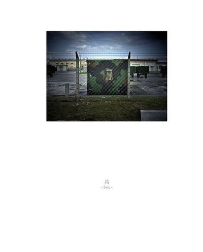 Osamu James Nakagawa, 'box', 2001-2009