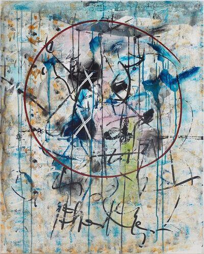 Hans Staudacher, 'Untitled', 1991