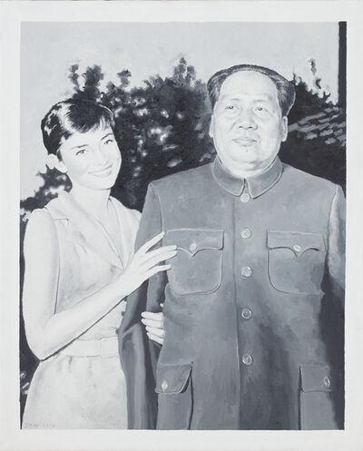 Shi Xinning, 'Ramble', 2015