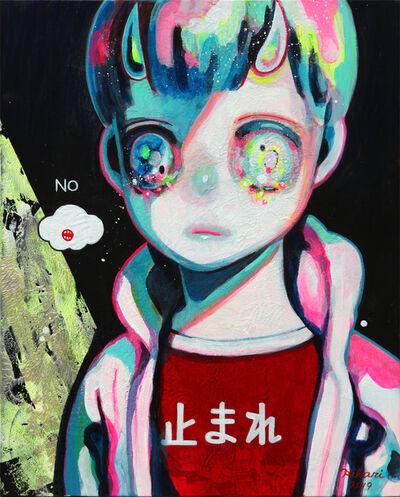 Hikari Shimoda, 'Children Living in Transparent Darkness #3', 2019