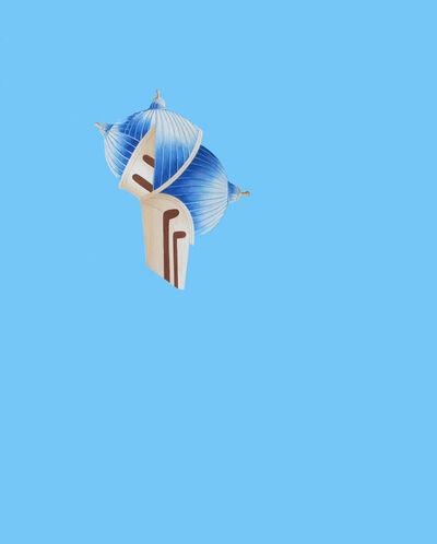 Bahar Taheri, 'Church of the Holy Sepulchre / Église du Saint-Spulcre', 2019