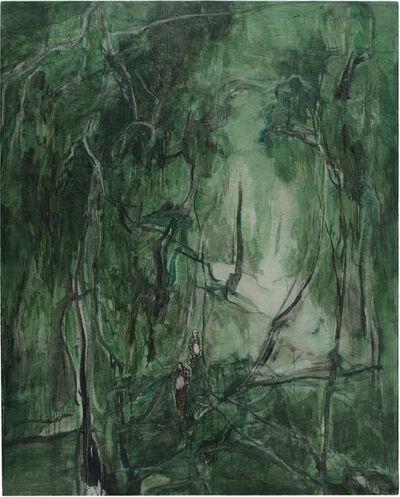 Wang Yabin, '罗浮山人Luofu Hillman', 2017