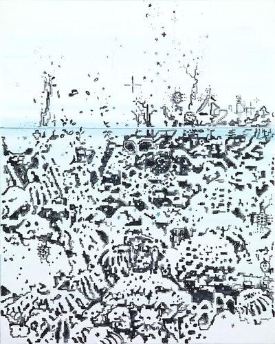 Frédéric Clot, 'Horizontale', 2019
