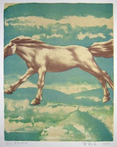 Su Xinping 苏新平, 'Galloping Horse', 1989