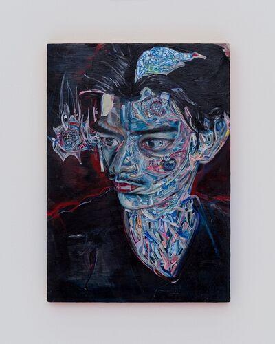 Ataru Sato, 'Afternoon', 2019
