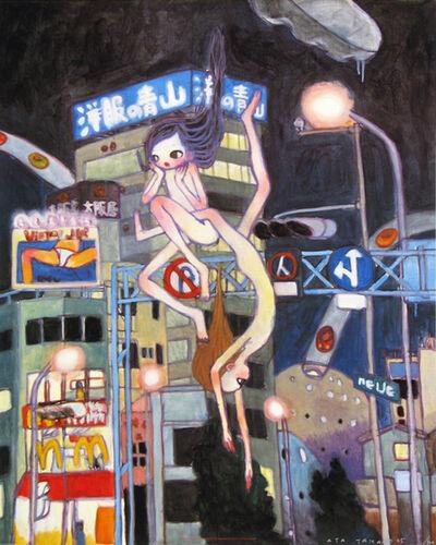 Aya Takano, 'Noshi and Meg on Earth, Year 2036', 2005