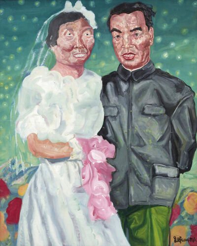 Liu Wei 刘炜 (b. 1965), 'My Father and Mother', 1993