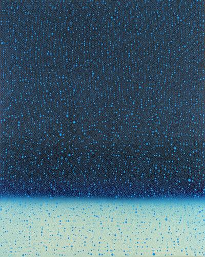 Teo Gonzalez, 'Untitled #686', 2015