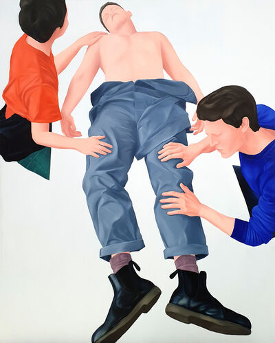 Christopher Hartmann, 'No Longer Present', 2019