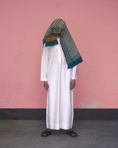Ali Chaaban, 'The Confused Arab', 2016