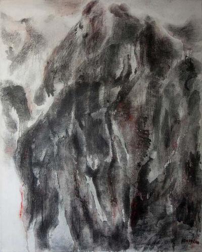 Mei-Hui Lee, 'Shrkeng Mountain n°2', 2014