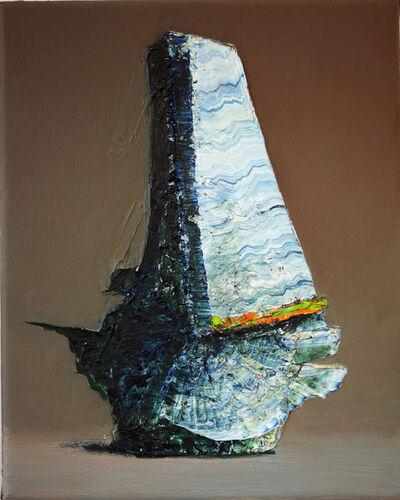 Ivan Seal, 'dernnokembettfomom nounsed ( sub-prototype to get out )', 2013