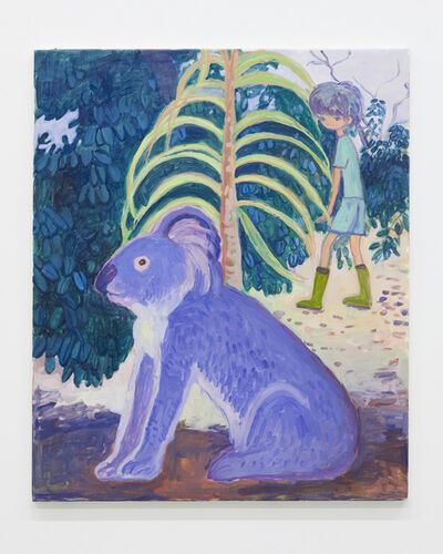 Makiko Kudo, 'I saw a dog that looked like a koala', 2017