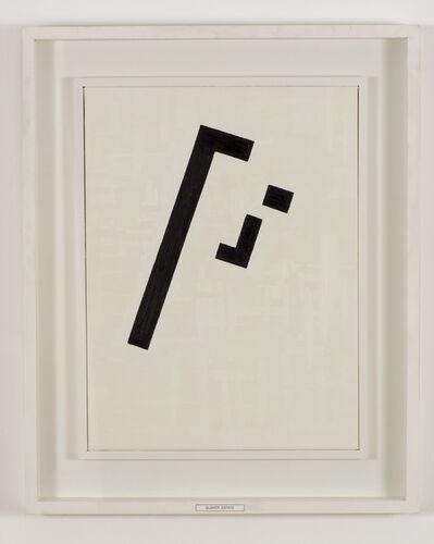 Keith Coventry, 'Quaker Estate ', 2000