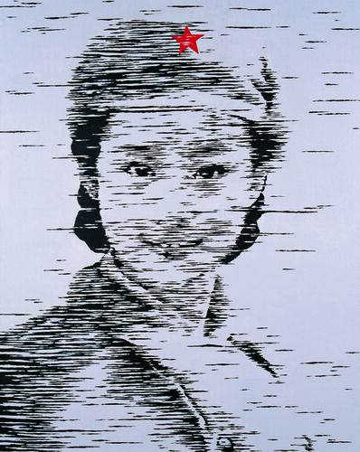 Song Ying, 'Girl No.04', 2004