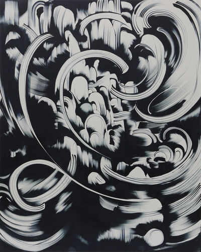 Mizuno Rina, 'Cliff Wave', 2020