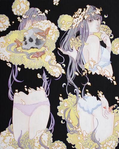 Ayako Yonemitsu, 'If it´s not cute, i´ll die', 2019