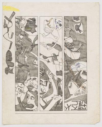Susan Te Kahurangi King, 'Untitled', c. 1965 -70